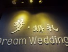 广德梦婚礼创意策划
