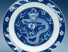 重庆石柱哪里免费鉴定 估价出手古董古代瓷器
