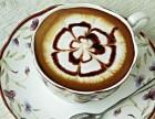 兰州咖啡之翼加盟费用