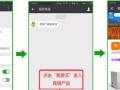 【茹珍优品竞猜赢优惠】加盟官网/加盟费用/项目详情