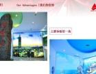 山东旅游有限公司加盟旅游/票务 投资金额1万元以下