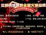 鹤岗云娱商城微交易支持哪些银行