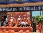 黄陂滠口开业庆典公司 礼仪乐队电话130(9888)1228