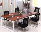 长条桌简易条形会议桌简约现代洽谈桌培训长桌长方形桌椅组合报价