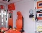 西安长短途救护车出租(全国接送)