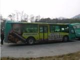 杭州公交车车身投放广告电话