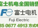 富士一级代理 电梯专用变频器 frn11
