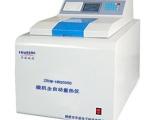 ZDHW-HN5000D型微機全自動量熱儀
