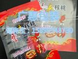 供应武汉印刷防潮抽真空袋加厚透明尼龙真空袋厂家报价