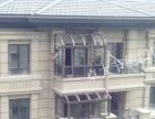 封阳台,阳光房,凤铝,断桥铝门窗,圆弧阳台,金钢网