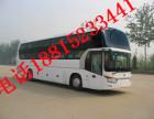 台州到新余直达汽车客车票价查询18815233441大巴时刻