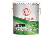 哪里能买到好用的防水涂料桶,浙江防水涂料专用铁桶