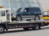 嘉定安达道路救援拖车救援电话长短途托运高速救援