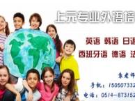 商务英语BEC就业考证培训,扬州商务英语中级BEC培训班