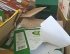眉县今日纸,塑料,电脑,空调,回收多少钱