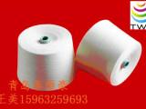 棉粘纱32支双股 60/40配比18s/2 环锭纺棉粘混纺纱线