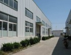 出租临平工业区8000方单层层高9米