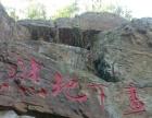 沂水地下大峡谷、天上王城两日游