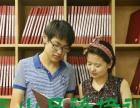 久山日语专门培训中心,日语考级