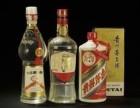 阳谷县高价回收1983年黄釉酱瓶飞天牌茅台酒