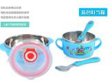叮当猫304不锈钢环保卫生儿童餐具 卡通饭碗汤杯婴儿奶粉店赠品