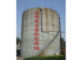 IC厌氧反应器厂家-大量供应好的厌氧反应器