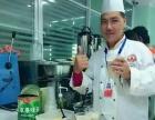 饮品加盟店多少钱 上海哪里有休闲茶餐厅加盟