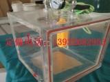 有机玻璃试验箱 有机玻璃试验箱价格 有机玻璃试验箱图片