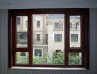 西安莲湖区铝包木门窗,中高档门窗,木包铝门窗价格合作