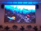 宜宾单双色 全彩LED显示屏销售 安装和维修