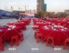 东莞最大年会餐饮物料桌椅餐具菜碟供应商找御宴餐饮