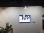 Apple dance国际舞蹈学校