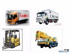 上海大众搬厂 服务全市 正规搬家 诚信可靠 24小时服务