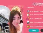 淘宝客玛伊微享淘好券月入万元3种玩法+QQ群裂变2天