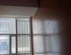 出租金海国际7楼,701、702室两间办公室