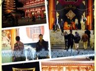 日本东京上野横滨银座至千叶七日游及东京至北海道14日游