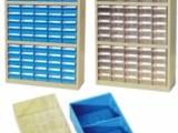 螺丝存放柜 小型部件归纳整理柜 五金部件放置柜