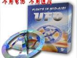 【简装UFO】 厂家批发 魔术道具 空中漂浮 飘浮飞碟 悬浮飞碟