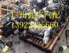 供应奔驰S400分动箱 涨紧轮原厂拆车件