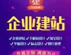 安庆网站建设个人承接安庆做网站价格公道