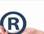 我国商标有效注册案量距离品牌强国有多远?