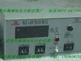 数字显示控氧仪KY-2F电化学氧检定仪 氧分析仪 测氧仪