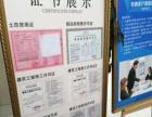 开发区东宝集团海鸿国际食品冷库商铺限量出售来电看铺