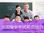 上海静安托福阅读培训 助您攻克托福高频考点