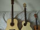 成人吉他教学