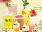 菓一的茶加盟奶茶加盟店10大品牌奶茶加盟赚钱