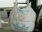 长期大量回收各种新旧编织袋,吨袋