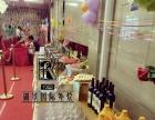 广州海鲜宴会宴酒席围餐宴开业庆典自助餐火锅上门包办