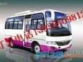 从义乌到蚌埠的长途汽车/大巴13958409812直达大客车