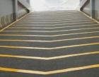 湘潭环氧地坪、渗透地坪、复古地坪、地坪漆工程公司